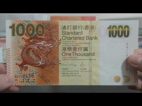 Standard Chartered Bank Hong Kong Dollars
