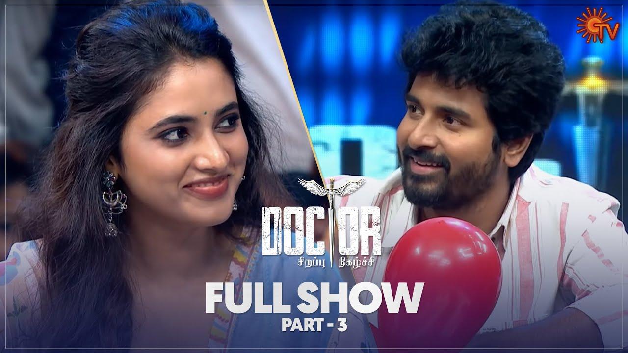 Doctor Movie Special Program - Part 3 | Vijayadhasami Special | Sivakarthikeyan | Anirudh | Sun TV