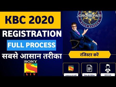 KBC 2019 Registration Full Process Sony Liv App | KBC  Registration Kaise Kare