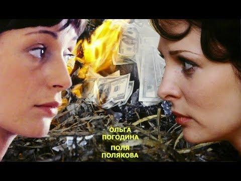 Отражение (2011) Российский