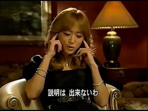 Ayumi Hamasaki: Everyone Has a Secret, Right? Of Course I Have a Secret. I Think...Maybe You Too!