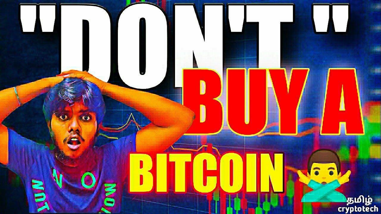 Bitcoin Next Move 11,000$?/Latest Bitcoin News In Tamil|Tamil Crypto Tech