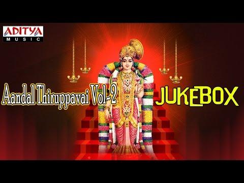 Aandal Thiruppavai Vol 2 Jukebox  Sulamangalam Sisters  Sanskrit Devotional