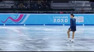 Ксения Синицына Юношеские зимние Олимпийские Игры 2020 Короткая программа