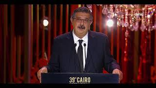 """مهرجان القاهرة السينمائي - كلمة الفنان """"ماجد الكدواني"""" المؤثرة عن صديقه الراحل """"خالد صالح"""""""