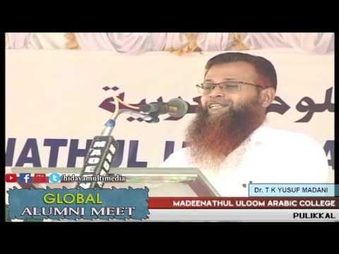 Madeenathul Uloom Arabic College | Global Alumni Meet | Dr T K Yusuf Madani