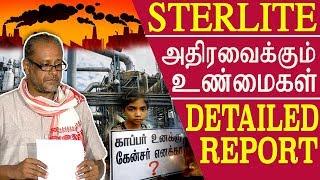 thoothukudi sterlite factory | truth revealed sterlite status remains hazardous tamil news