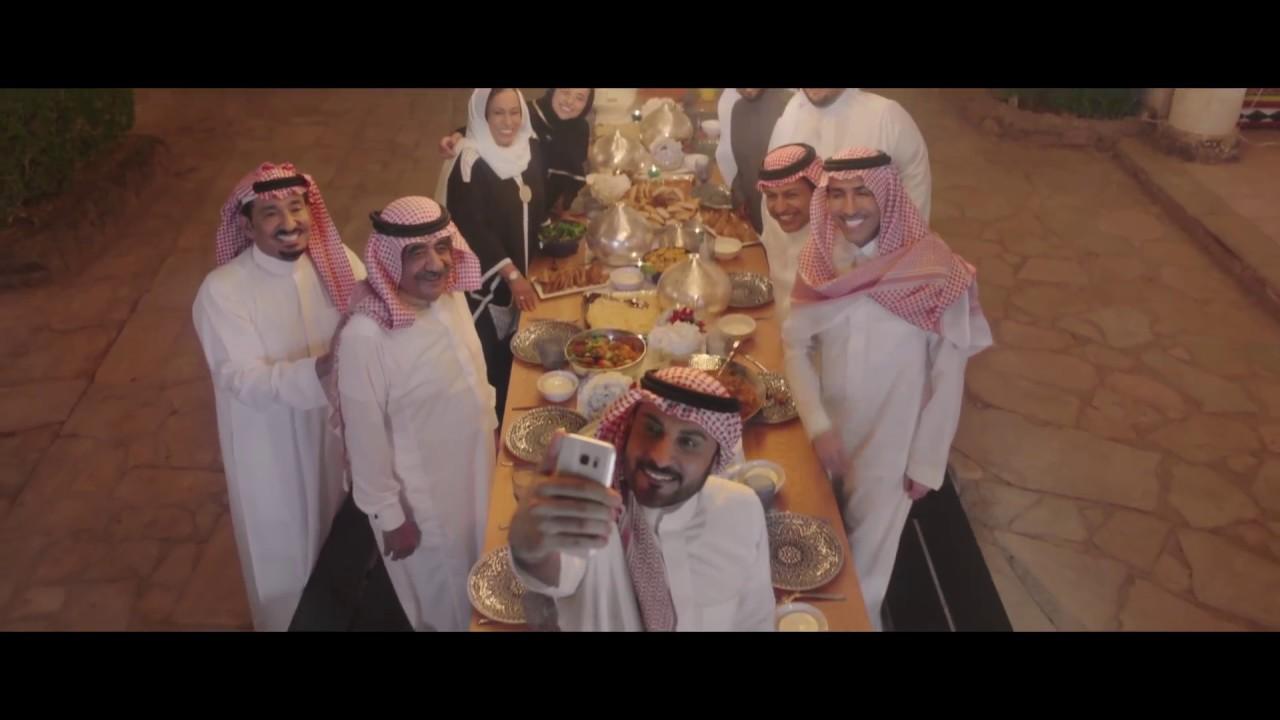 #رجعتك_الأجمل: اعلان موبايلي رمضان 2017