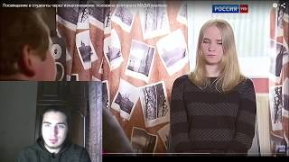 Ирина Сычева опять за своё!
