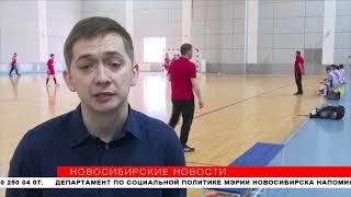 Турнир по мини футболу школы Триумф стартовал в Новосибирске