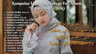 [23.05 MB] Nissa sabyan full album terbaru 2019 (lirik) kumpulan sholawat