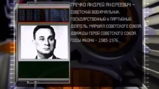 Документальный сериал Оружие ХХ века - Советские авианесущие корабли 2