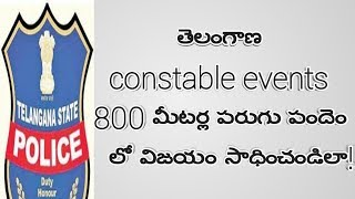 TS CONSTABLE EVENTS(800 METERS RUN,100 METERS RUN) SUCCESS FORMULA