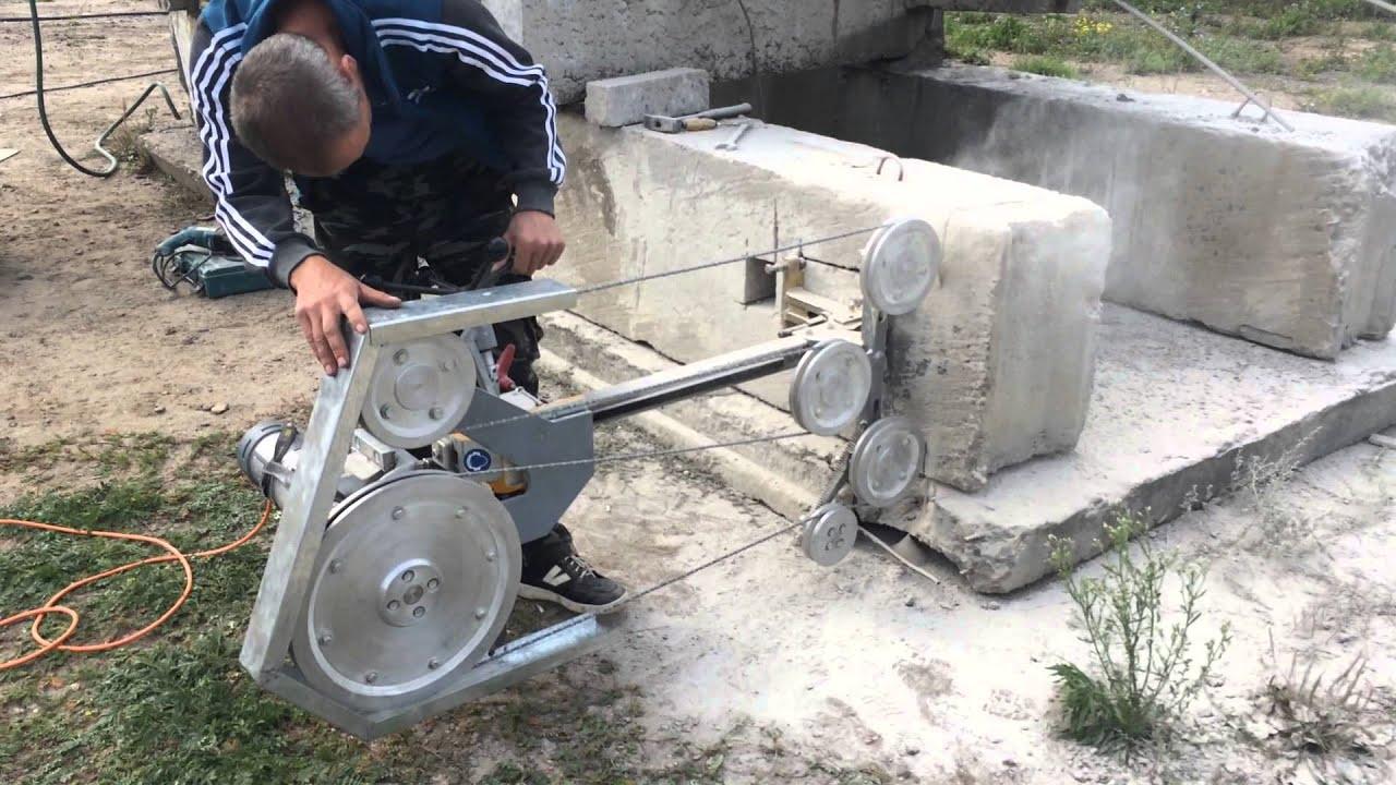резка бетона канатом