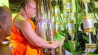 Buddha Abhiseka Luang Por Ngern Amulet Hluea Chai Edition