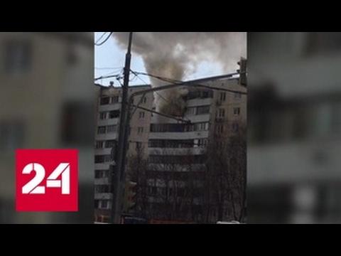 На Щелковском шоссе вспыхнул пожар в многоквартирном доме