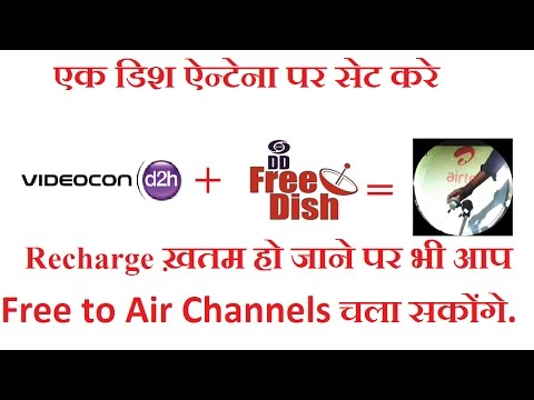 2 Satellite 1 Dish Antenna Par  Set Kare Aur Free channels Dekhe