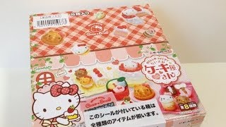 ♡ Hello Kitty Cake Shop Re-ment Unboxing [full Set] ♡