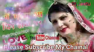 Mai Marta Tha Jin Hoto par bikne Lage Hai noto Par DJ Jagat Raj