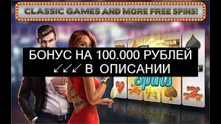 Бонус спины в игровом автомате - казино онлайн с Вулкан | азартные игры | игровые автоматы