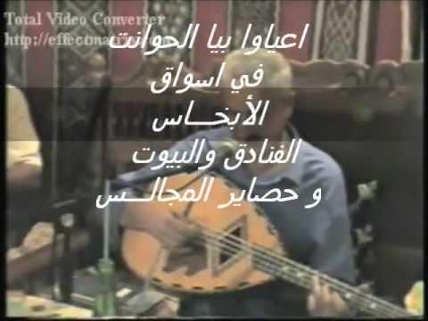 Amar ezzahi 1985 el meknassia (partie02)