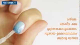 Дизайн ногтей за 1 минуту: градиент