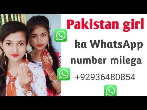 No pak girls mobile Pakistani Single