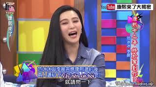 [Vietsub] Trích đoạn thú vị của Băng Thần show Khang Hy đến rồi