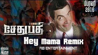 Hey mama remix sethupathi tamil movie | rowan atkinson | anirudh voice | rb entertainment