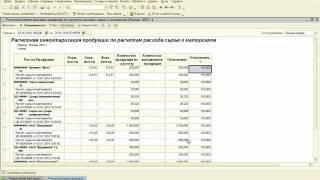 видео Проекты автоматизации деятельности крупных предприятий