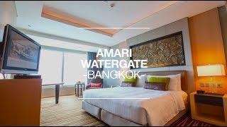 Amari Watergate Bangkok Hotel - Room, Lounge, Spa, and Facilities Review