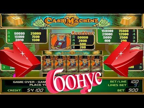 Игра онлайн игровые автоматы печки
