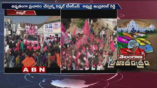 TRS MLA Candidate Indrakaran Reddy daughter in law