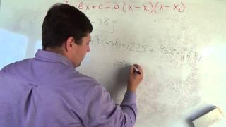 Алгебра 9 класс. 14 сентября. раскладываем на множители квадратный трех член