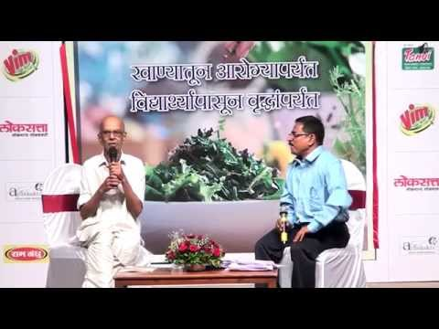 Khadiwale Vaidya tells secrets of healthy food during Purnabrahma launch event