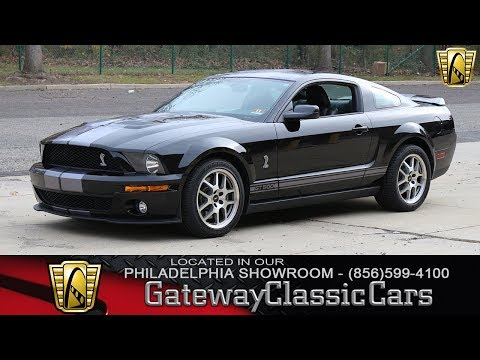 2007 Ford Mustang Shelby GT500, Gateway Classic Cars - Philadelphia #477