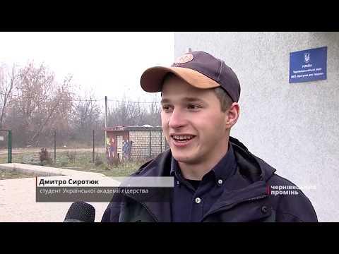 Чернівецький Промінь: Як українська молодь волонтерить у Чернівцях