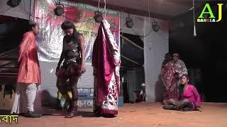 Comedy 2021 Bhi Bon Opera