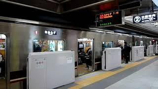 格安の1区間 北大阪急行(江坂→千里中央)にのる