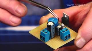 видео RDC1-0013 12V, Импульсный понижающий стабилизатор напряжения. LM2575-12, 13-40В / 12В. 1А