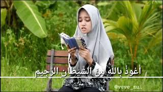Al Mulk 1-3 - Veve Zulfikar
