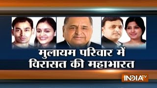 Difficult Time for Mulayam Singh: Family Members Are Fighting for Samajwadi Party