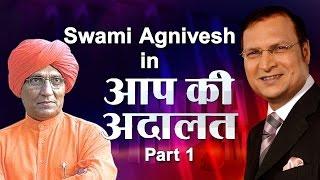 Swami Agnivesh In Aap Ki Adalat (Part 1)