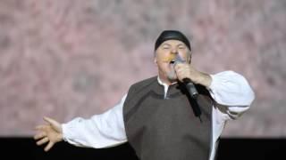 "Сергій Файфура - Бандера / Палац ""Україна"" live"