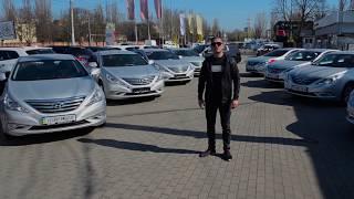 Hyundai Sonata YF от 8000$ в наличии! Vedanta Auto! Автомобили из Южной Кореи! Веданта Авто Одесса