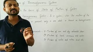 Types of Thermodynamic System | Homogeneous and Heterogeneous System | By Harish Rajput
