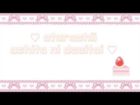 Emo Love/Rin Kagamine 鏡音リン [LYRICS] ♡