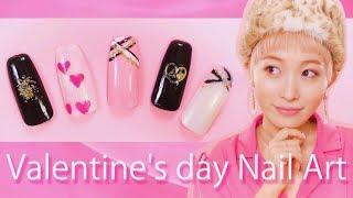 【DAISO】100均のマニキュアでできるバレンタインチョコネイル♡〜ハートの描き方・紗々ネイル〜