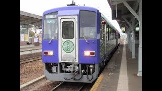 JR西日本 関西線 キハ120形 ワンマン普通 加茂行き 伊賀上野駅 発車