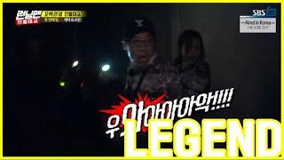 [RUNNINGMAN THE LEGEND] [EP 354 Jeon Yul Mi Gung5]   what Jae Seok saw?! (ENG SUB)